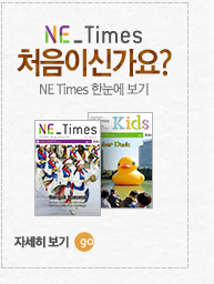 http://www.netimes.co.kr/pages/cscenter/welcome/welcome01.asp