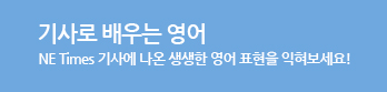 http://upfile.netimes.co.kr/upload_admin/2015/06/ban02.JPG