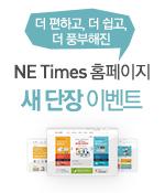 http://upfile.netimes.co.kr/upload_admin/2015/07/GNB_ban1.JPG