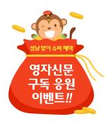 http://upfile.netimes.co.kr/upload_admin/2016/01/GNB_ban_150x175.jpg