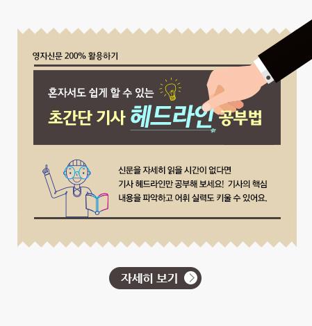 http://upfile.netimes.co.kr/upload_admin/2016/02/main_449X470.jpg