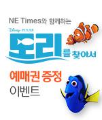 http://upfile.netimes.co.kr/upload_admin/2016/05/GNB_ban_150x175.jpg