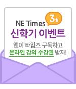 http://upfile.netimes.co.kr/upload_admin/2017/02/150x175.jpg