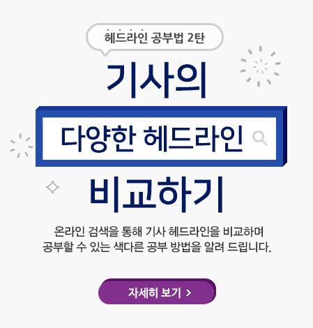 http://upfile.netimes.co.kr/upload_admin/2017/03/499x470.jpg