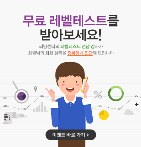http://upfile.netimes.co.kr/upload_admin/2017/06/449x470.jpg