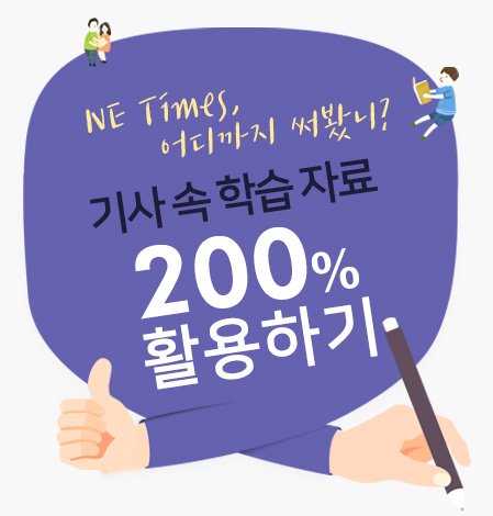 http://upfile.netimes.co.kr/upload_admin/2017/08/449x470.jpg