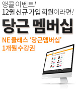 http://upfile.netimes.co.kr/upload_admin/2017/12/150x175.jpg