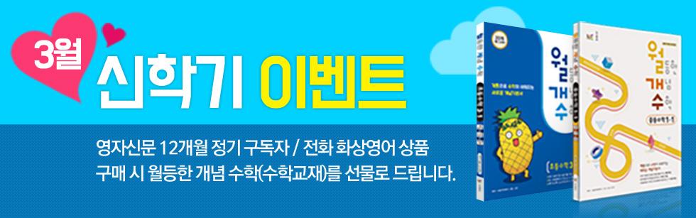 http://upfile.netimes.co.kr/upload_admin/2018/02/banner_542x170_980_307(0).jpg