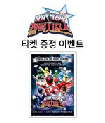 http://upfile.netimes.co.kr/upload_admin/2018/07/banner_150x175(0).jpg