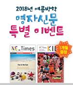 http://upfile.netimes.co.kr/upload_admin/2018/07/banner_150x175(1).jpg