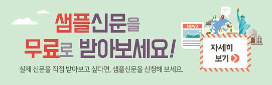 http://upfile.netimes.co.kr/upload_admin/2018/08/banner_NE-Times_542x170.jpg