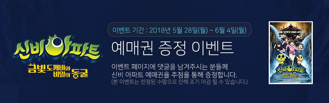 http://upfile.netimes.co.kr/upload_admin/2018/08/mobile_pc_1080_339_542_170(10).jpg
