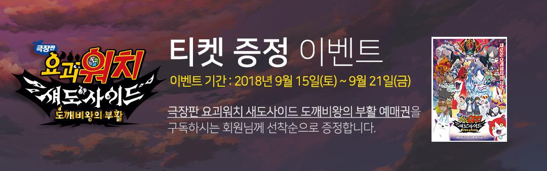 http://upfile.netimes.co.kr/upload_admin/2018/09/5_banner_542_170_1080_339(0)(2).jpg