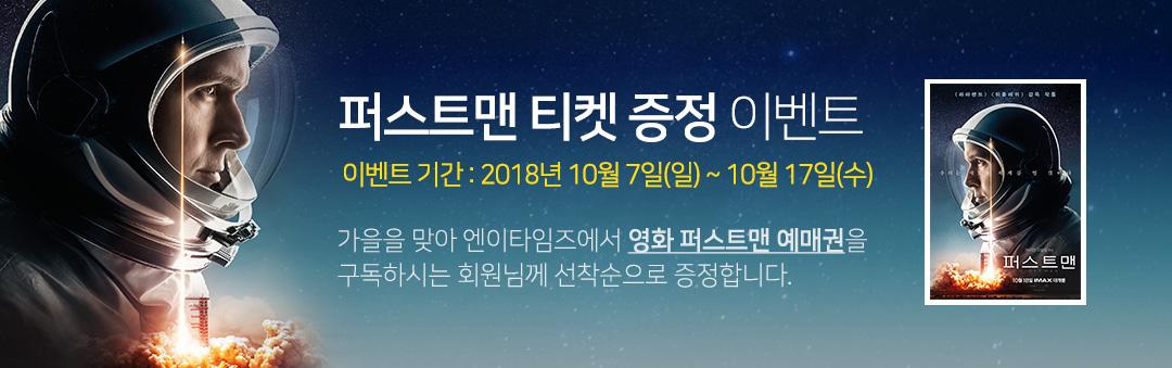 http://upfile.netimes.co.kr/upload_admin/2018/10/5_banner_542_170_1080_339.jpg